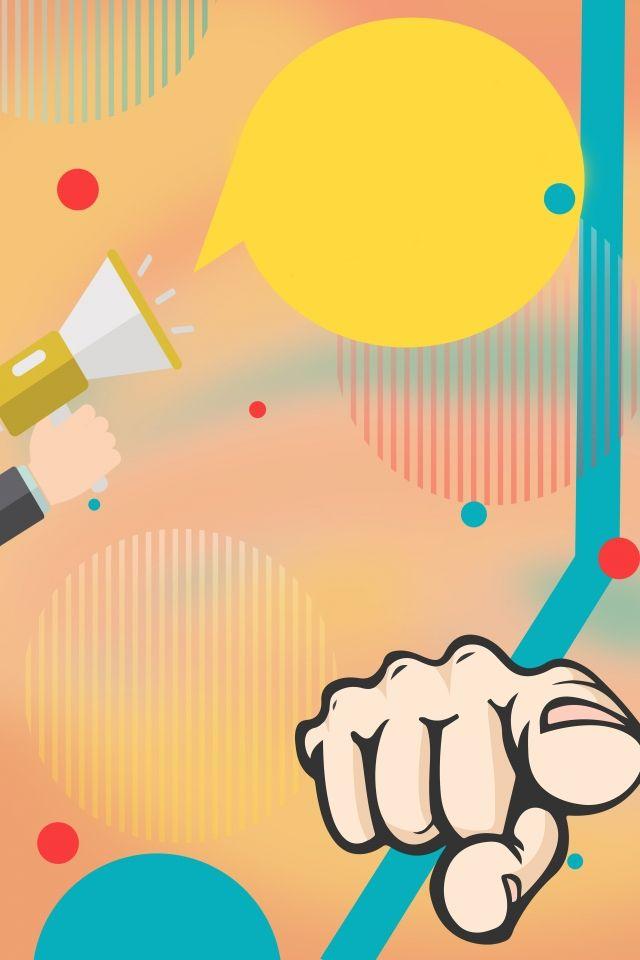 بسيطة المواهب توظيف المواهب الإعلان الخلفية تجنيد بسيط ممفيس المضلع توظيف المواهب تجنيد مكتب عمل بسيط مكبر الصوت يد Memphis Art Graphic Design Background Templates Memphis