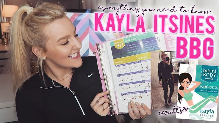 KAYLA ITSINES BBG REVIEW & CURRENT FITNESS ROUTINE: ORANGE THEORY FITNES...