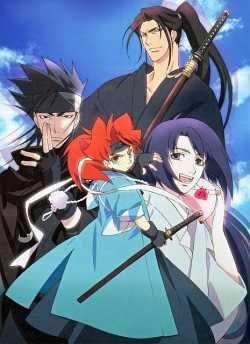 Peace Maker Kurogane  DUB- http://www.englishanimes.com/watch/peace-maker-kurogane-dubbed-online/ (SUB- http://www.anime1.com/watch/peace-maker-kurogane/episode-1