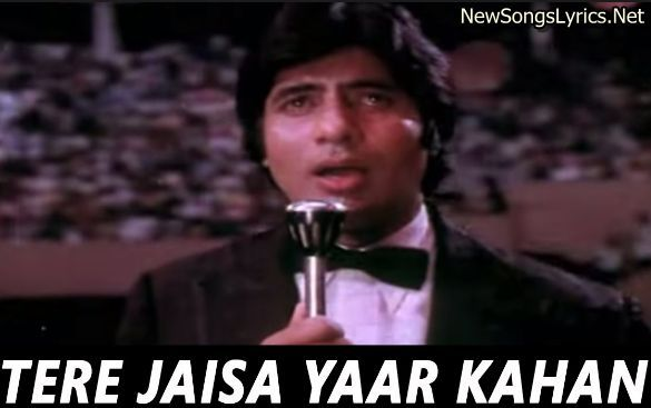 Tere Jaisa Yaar Kahan Song Lyrics Free Download Pdf Hindi English Listen Mp3 Watch Video Yaarana 1981 Tere Jais In 2020 Song Memes Funny Images Laughter Song Lyrics
