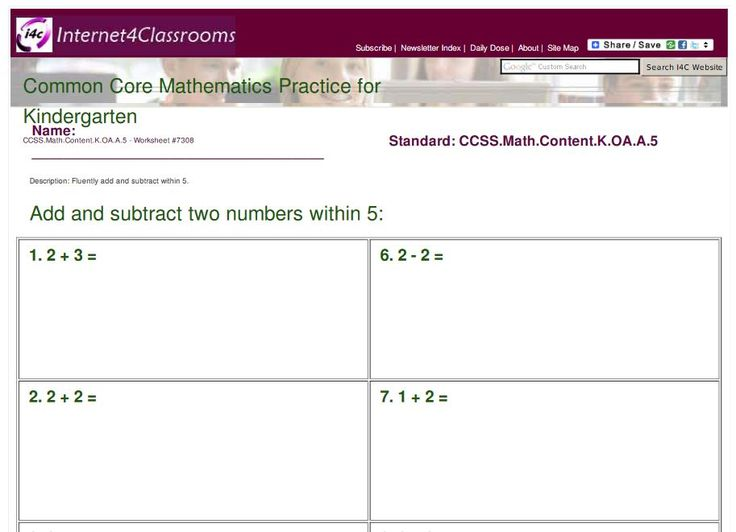 """Worksheets/Printables Available: Kindergarten: Add and subtract two numbers within 5. (CCSS.Math.Content.K.OA.A.5)    Internet4Classrooms has 100 printable worksheets for kindergartners to work on """"Adding and subtracting two numbers within 5.""""     These are great for bell ringers, assignments and extra credit.      Here is a shortened URL to this set or worksheets: http://i4c.xyz/pyay8y3.    These worksheets support the following Common Core State Standard:    CCSS.Math.Content.K.OA.A.5…"""