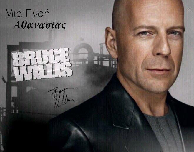 Bruce Willis (1)