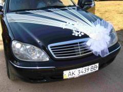 Заказать свадебные украшения на машины на свадьбу. симферополь, севастополь,