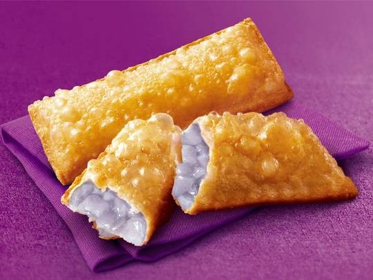 The 5 craziest McDonald's #pies (via @thedailymeal and @usatoday ) #mcdonalds