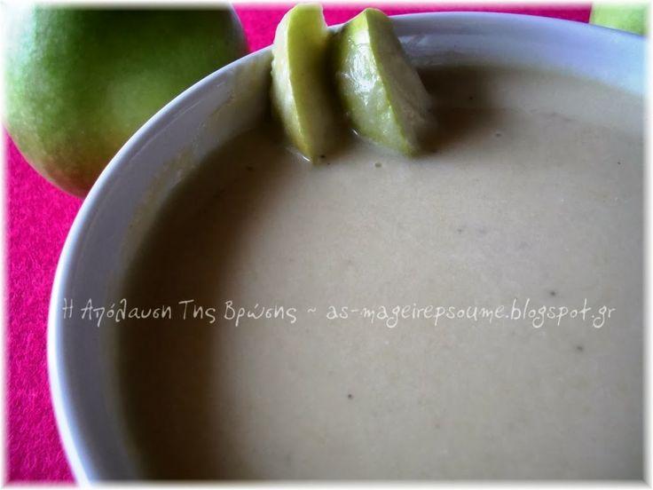 Σούπα vichysoisse με προσθήκη πράσινου μήλου
