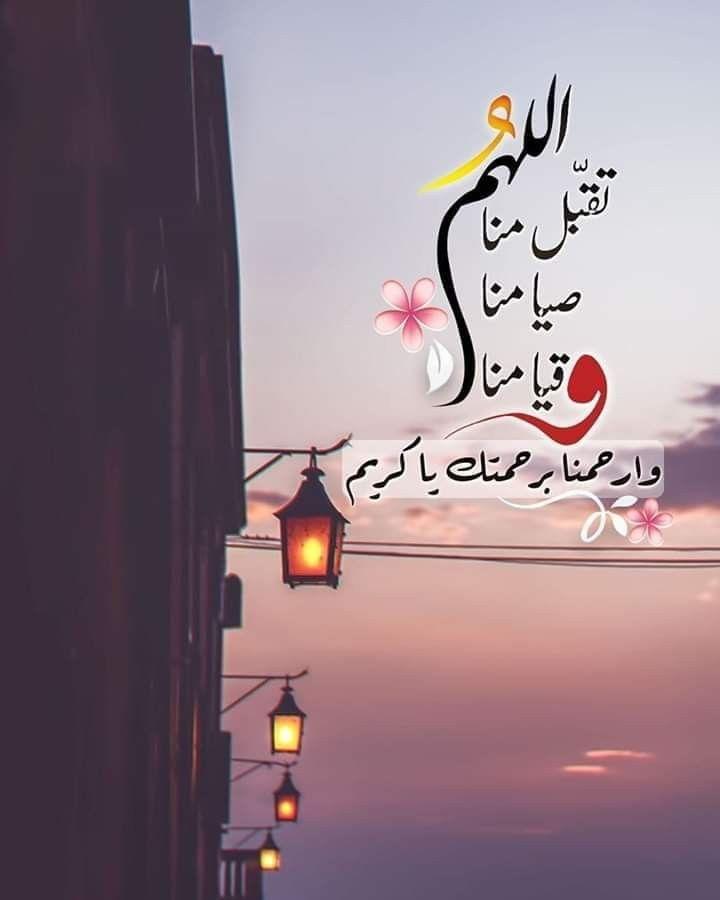 رمضان بين أحد عشر شهر ا كيوسف بين أحد عشر كوكب ا فلا تقتلوه ولا ت لقوه في الج ب ولا تبيعوه بثمن بخس بل أك Eid Mubarak Wishes Islamic Art Ramadan