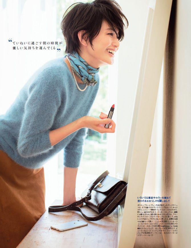 2016秋の通勤はこのニットが正解!まず買うべきニットアイテム4選 - Woman Insight   ファッション・モデル・恋愛、すべての女子への情報サイト Domani2016年11月