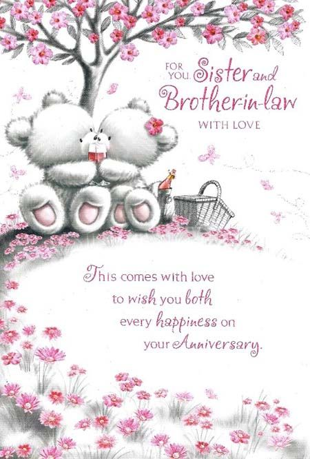happy anniversary to my sister and brother in law | For You, Sister And Brother-in-Law With Love