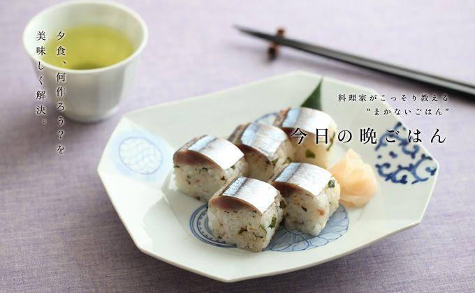 サンマの棒寿司 by 伯母直美 こちらをチェック>> http://www.kurashijouzu.jp/2014/08/recipe-308/