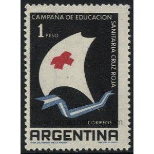 SELLOS DE ARGENTINA 1959 - CRUZ ROJA CAMPAÑA DE EDUCACION SANITARIA - 1 VALOR - CORREO