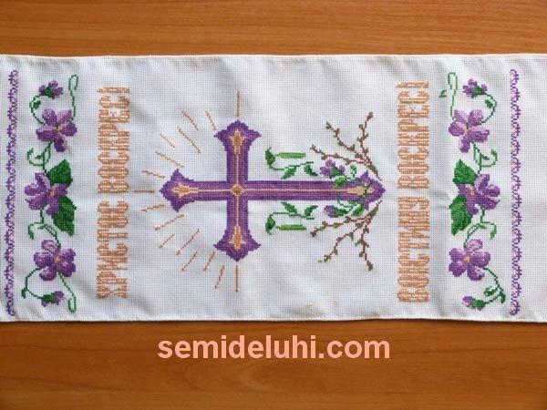схема вышивки пасхального рушника