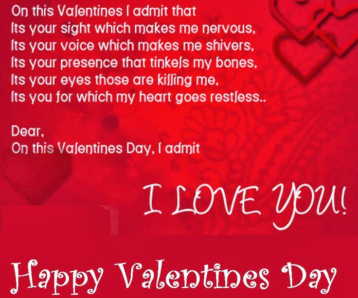 1400 best images about Valentines day 2016 – Valentines Day Text Cards