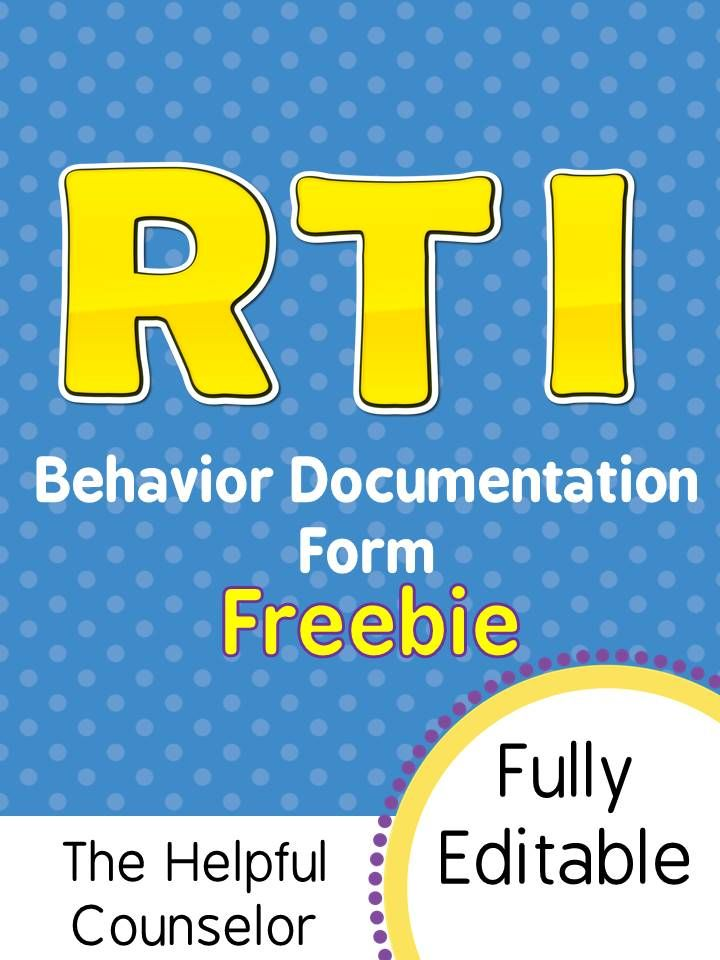 RTI Behavior Intervention and Progress Monitoring Form FREEBIE! Just takes a few seconds to use!!!