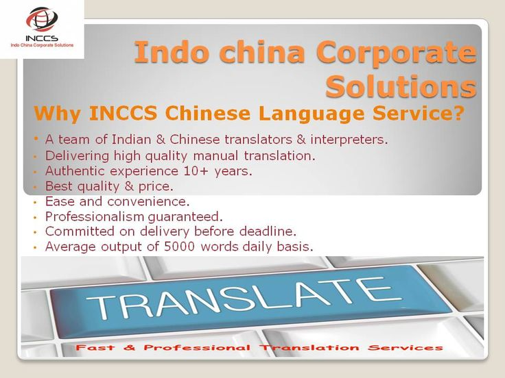 20 best Neeraj Kumar Singh images on Pinterest Chinese, Mandarin - best of marriage certificate translation from spanish to english sample