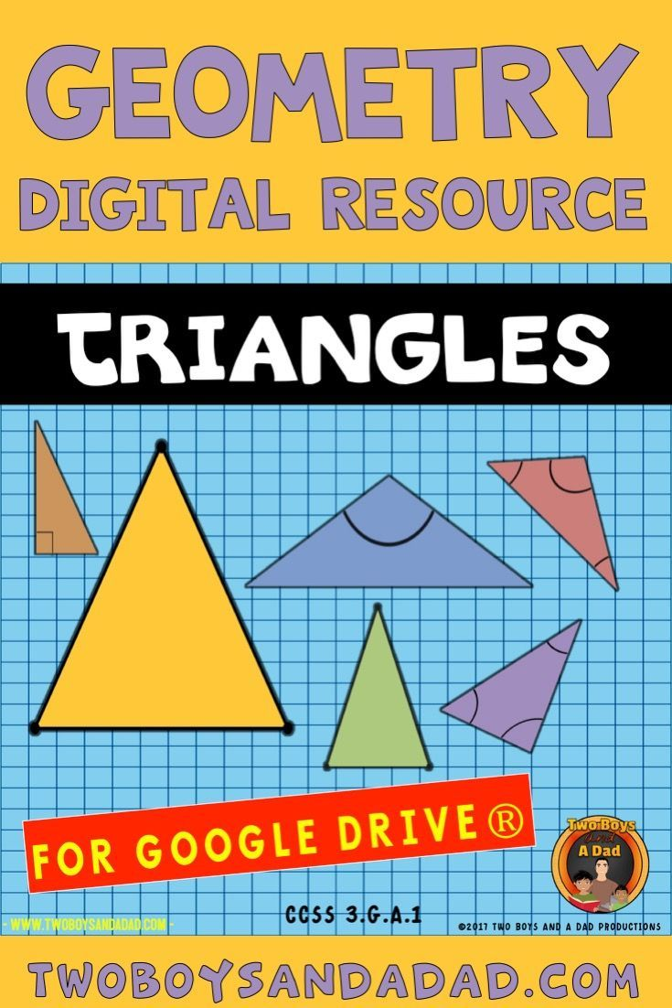 geometry triangles for google drive interactive digital notebook
