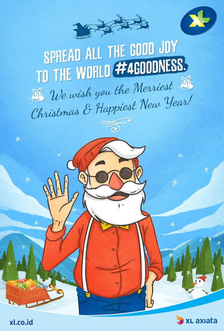 We Wish You The Merriest of Christmas! May The #4Goodness of Christmas be with you always
