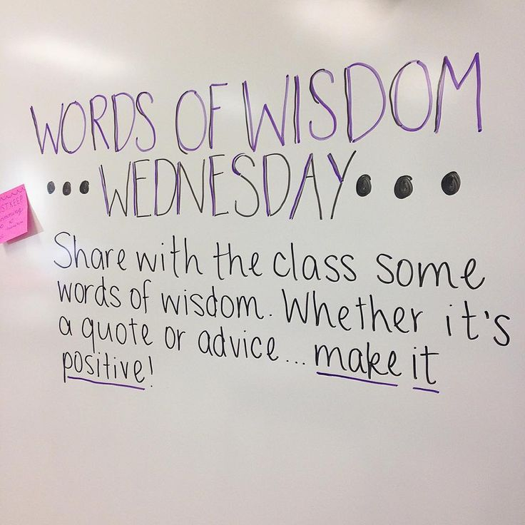Words of Wisdom Wednesday | Conlin's Classroom