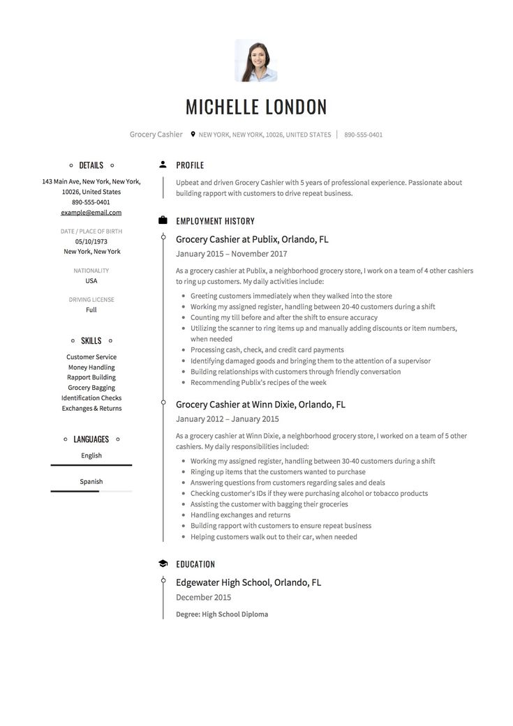 Best 25+ Cashiers resume ideas on Pinterest Artist resume - resume details example