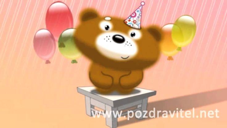 Милая видео открытка поздравление с днем рождения маме