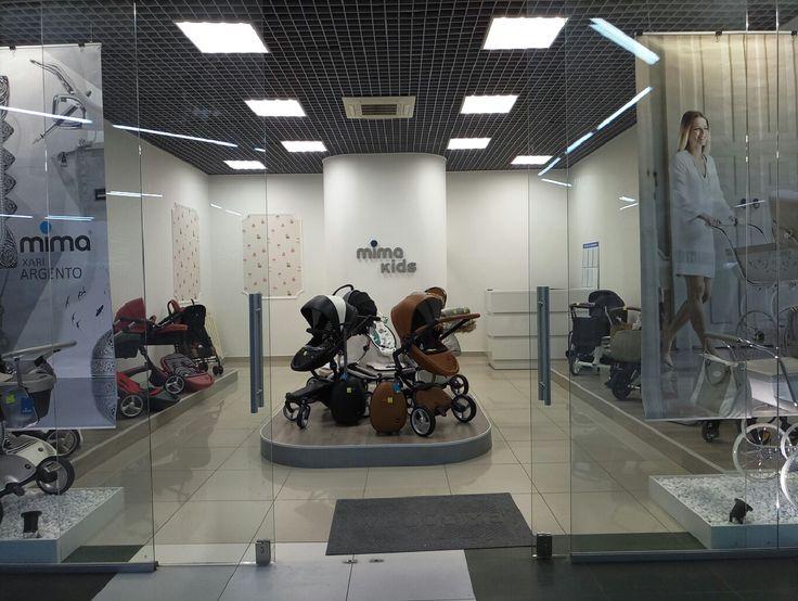 Ексклюзивні коляски Mima на сайті 👉 http://mimakids.com.ua  чи в магазині: м.Київ, вул.Борщагівська 154, ТРЦ Мармелад