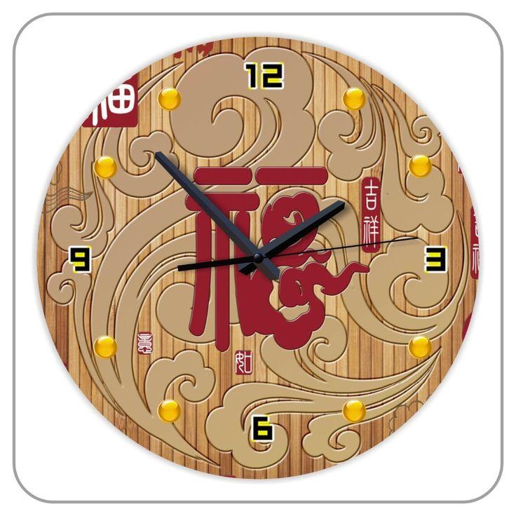 дюймов тихая античная китайский часы современный дизайн настенные часы украшения дома гостиная настенные часы уникальные настенные часы декор для дома часы настенные Часы на стену