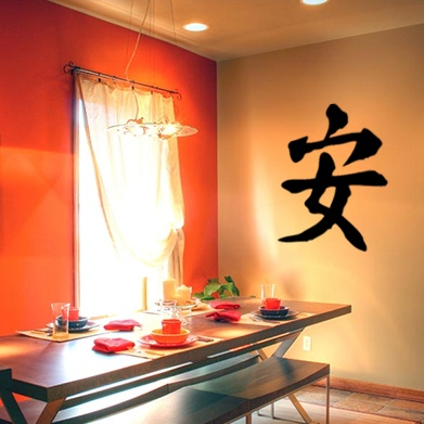 Wall Sticker TRANQUILITY by Sticky!!!