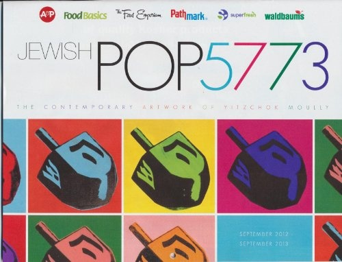 "A Grocery Store Calendar: Jewish Pop 5773 Wall Calendar 2012/2013: The Contemporary ""Jewish Pop Art"" Artwork of Yitzchok Moully. A 13-month (Sept. 2012-Sept. 2013) Supermarket Calendar Distributed to Customers"
