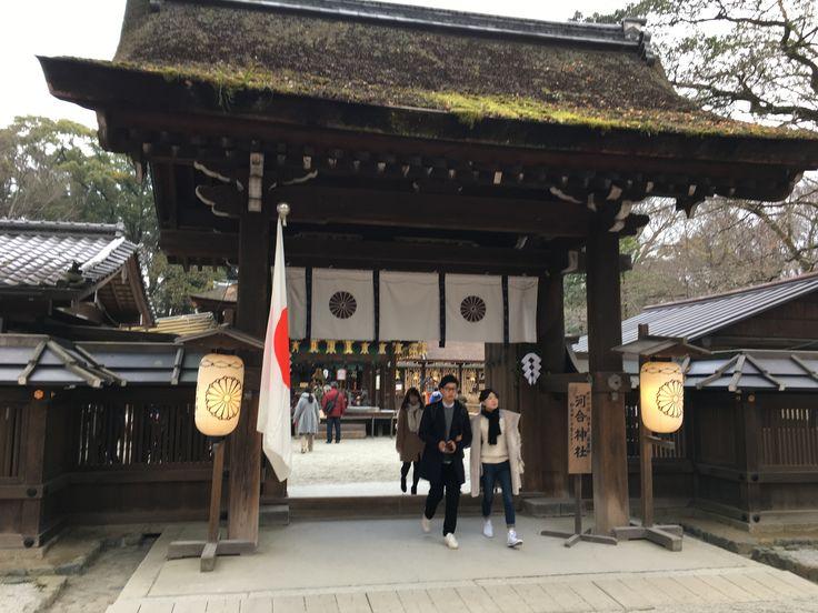 河合神社 平安京造営時に東の起点となったと云う説がある。