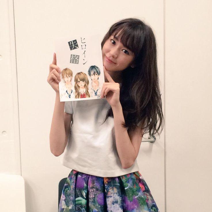 "Mirei kiritani, interviews about movie ""Heroine Shikkaku"", 08/02/'15"