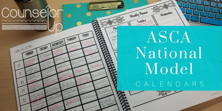 ASCA National Model: Calendars from Counselor Up. Pinned by SOS Inc. Resources pinterest.com/sostherapy/