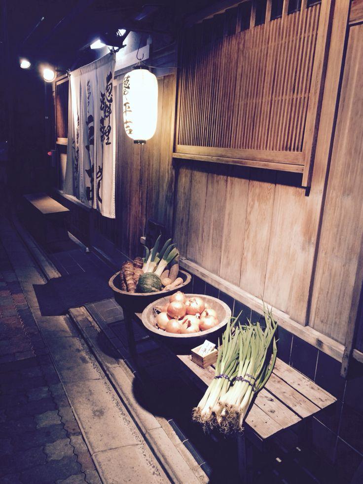 Kyoto- vegetarian restaurant