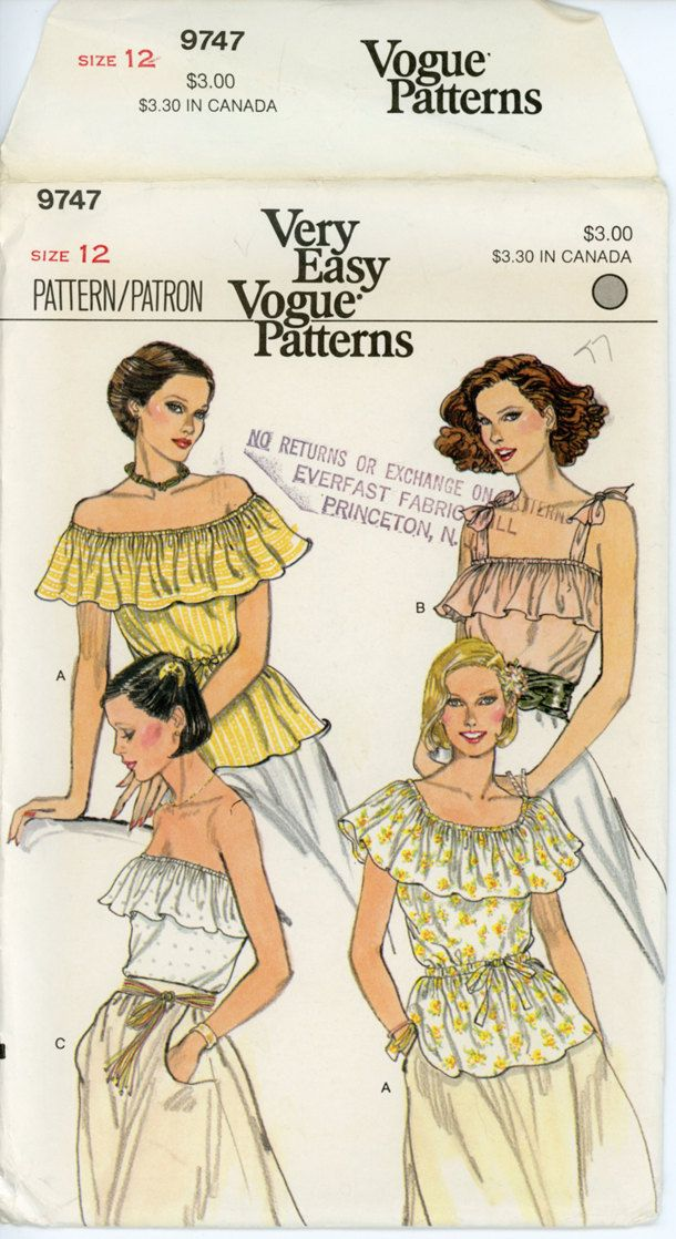 My Mom made all of my clothes. I always wanted to buy them in a store but didn't know how lucky I was to have a Mom that sewed.   Peasant Blouse Vintage Sewing Pattern Vogue 9747 1970s