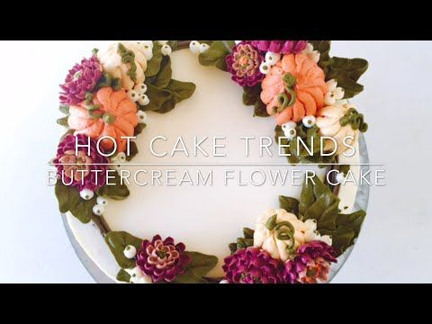 HOT CAKE TRENDS 2016 Buttercream Autumnal Wreath Cake - How to make by Olga Zaytseva - YouTube