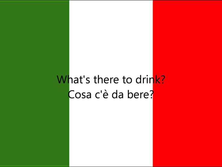 This is also great to listen to while you are doing something else - to recognize phrases you already know. And if you don't recognize something, just look at the screen to read the phrase and translation. [Learn Italian: 150 Italian Phrases For Beginners]