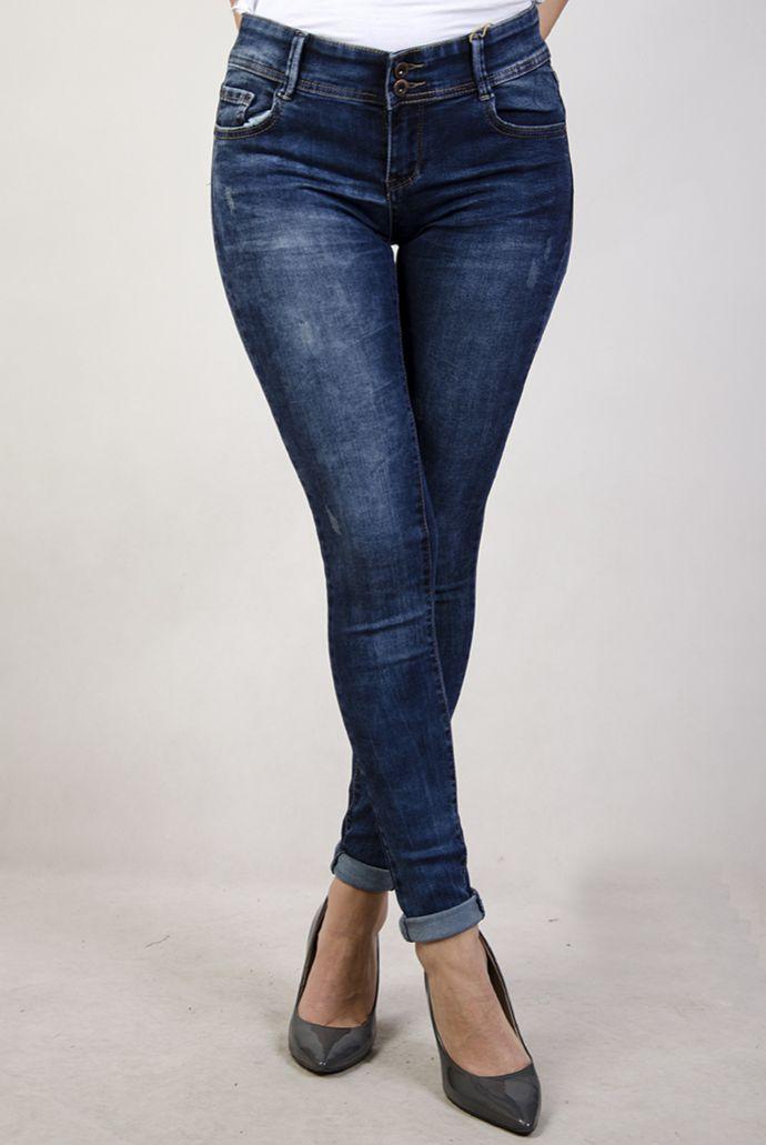 Spodnie jeansowe skinny z dwoma guzikami