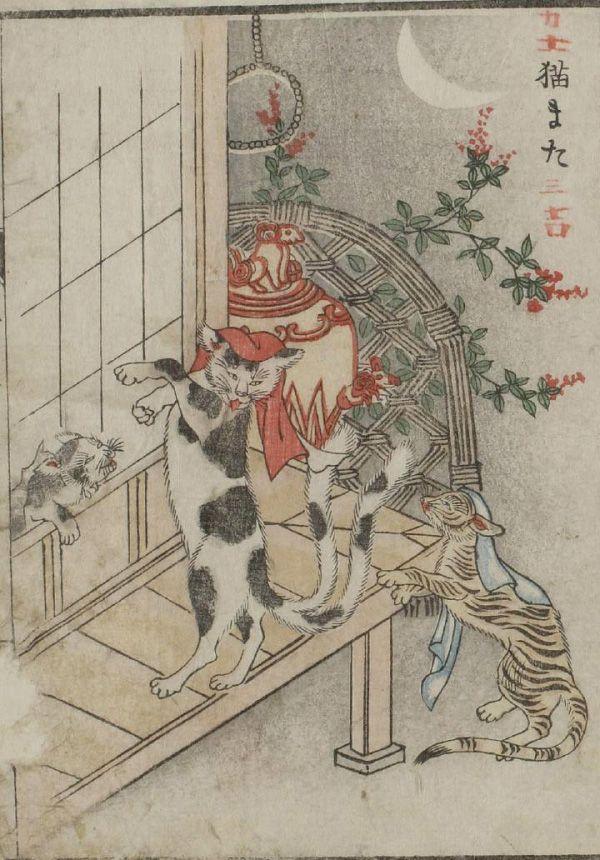 Nekomata - Fork-tailed cat with a host of supernatural abilities | woodblock print, 1881 | Nabeta Gyokuei
