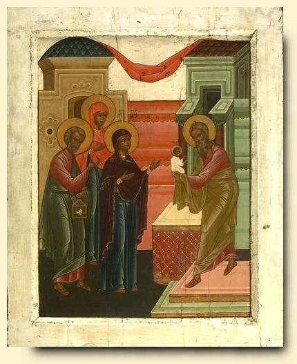 Presentation of Christ in the Temple - exhibited at the Temple Gallery, specialists in Russian icons  44.5 x 55 coll hiver 2006