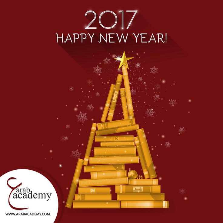 Arab Academy wishes you a happy new year :)