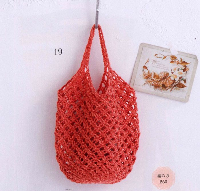 코바늘로 뜬 코바늘그물가방 : 네이버 블로그