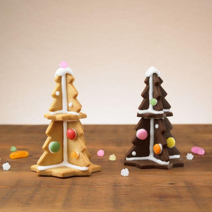 【無印良品】クリスマス限定商品発売のご案内