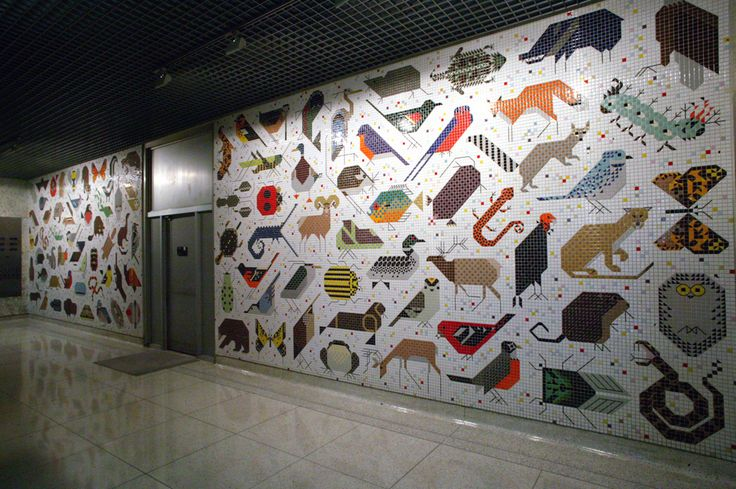 "Space for All Species  ""Space for All Species"" is a title mural made by Charley Harper in 1964. It is in the lobby of the John Weld Peck Federal Building in downtown Cincinnati. This was Harper's first public mural and it depicts over a hundred North American animals."