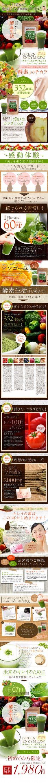 制作実績一覧 | ランディングページ制作 商品ページデザイン|東京・大阪