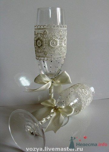 bridal stemware