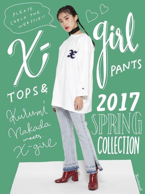 中田クルミmeets x-girlのコーディネートです!webに公開されているコーデは全て私がセルフスタイリングしましたー!(撮影凄く幸せだった!)  このデニムパンツはフレア具合と裾のデザインがお気に入りすぎて、すぐにゲットしてしまいました。届くの楽しみ!!  チャンピオンコラボのトップスは、やっぱり生地がすごくしっかりしていて着やすかったです!ストリートアイテム取り入れるの難しい…!って考えてる人にオススメのアイテム!手持ちのどんな服にも合わせやすそうだなーと思いました。  ▼背景について ibis paintというアプリを使用して文字を書いたりしています。詳しい描き方についてはこちら  http://lineblog.me/culumi_nakada/archives/183883.html    ▲▲▲▲▲▲▲▲▲▲▲▲▲▲▲▲▲▲▲▲▲▲