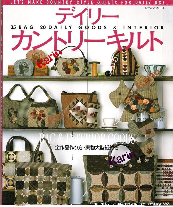 35 bags 20 daily goods & interior