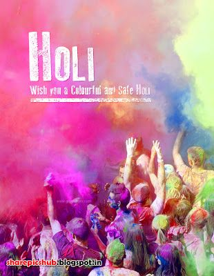 Holi Wishes...