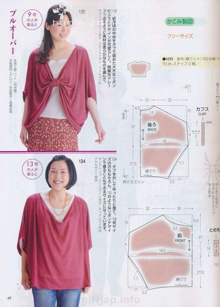 giftjap.info - Интернет-магазин | Japanese book and magazine handicrafts - LADY BOUTIQUE 2013-9