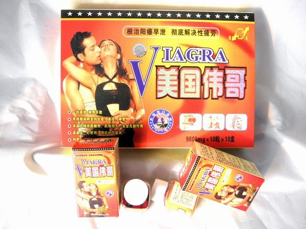Viagra pill, Viagra pills wholesale, Viagra pills review, Viagra pill side effects, Viagra pill for sale, Viagra pills http://www.toponlinebuy.com/best-china-sex-pills.html