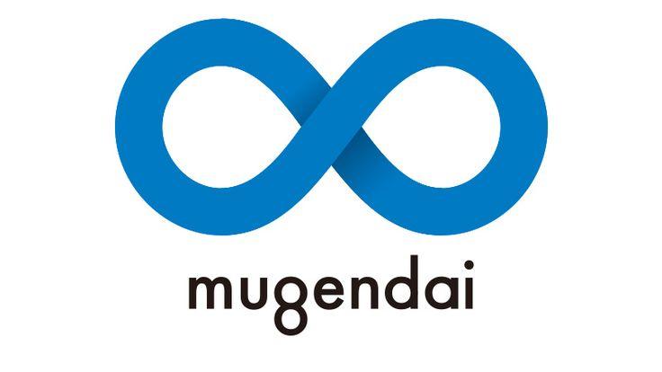 【ロゴマーク】mugendai