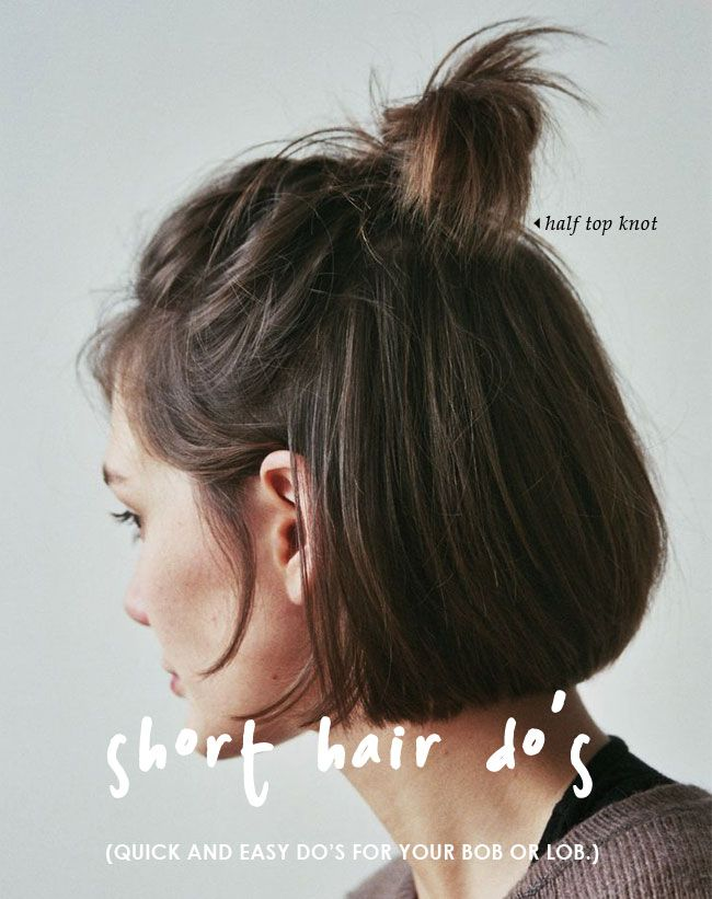 Best 25 short hair up ideas on pinterest hair updos short hair short hair dos 10 quick and easy styles pmusecretfo Gallery